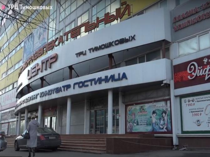 Владелец брянского ТРЦ «Тимошковых» обратится за помощью к Путину