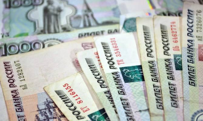 В Карачеве мужчина притворился безработным ради 5500 рублей